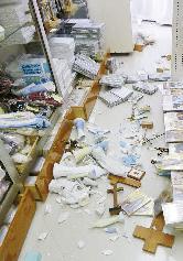 La libreria paolina a Sendai e gli effetti del terremoto
