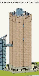 Il progetto della torre: esterno