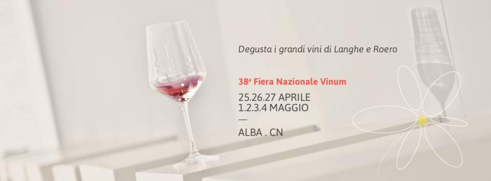 banner-vinum-alba-2014