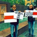 Alba, il Movimento 5 stelle ha commemorato il 29° anniversario del disastro di Chernobyl