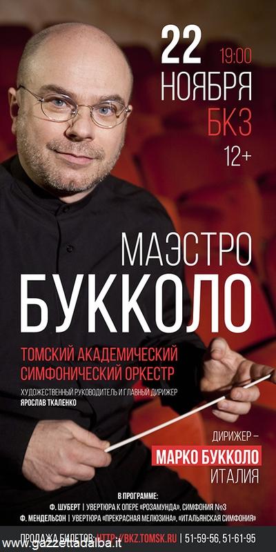 Marco Buccolo a Tomsk (3)