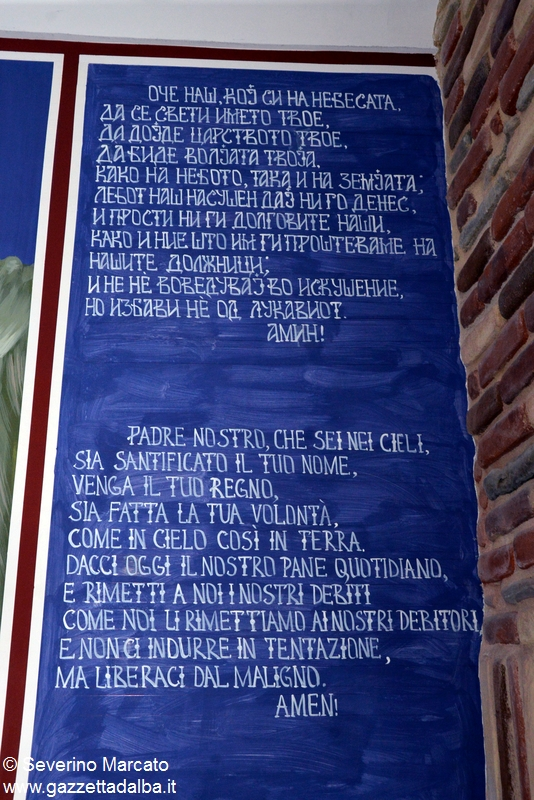 neive battistero ortodossi macedoni 3