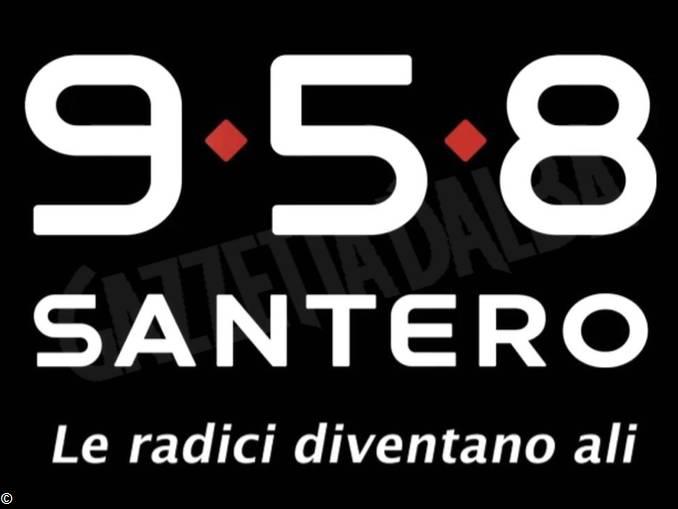 nuovo logo santero