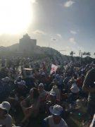 Gmg Panama: le giornate dei giovani sono iniziate 4