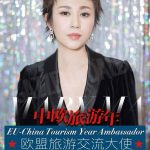 La star cinese Ma Li gira alcuni filmati promozionali per il turismo in Piemonte a Grinzane e alla Bernardina