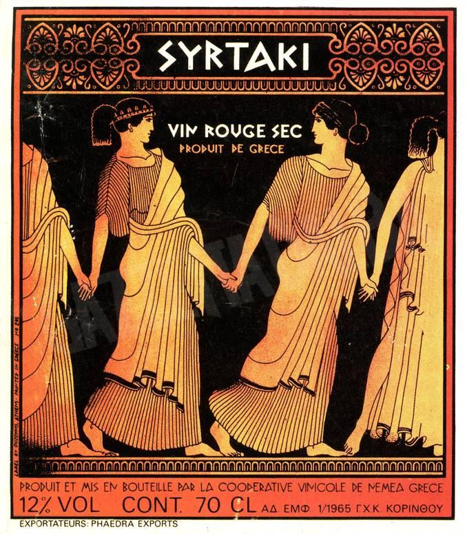 wila Grecia, Cooperative vinicole de Nemea, Syrtaky