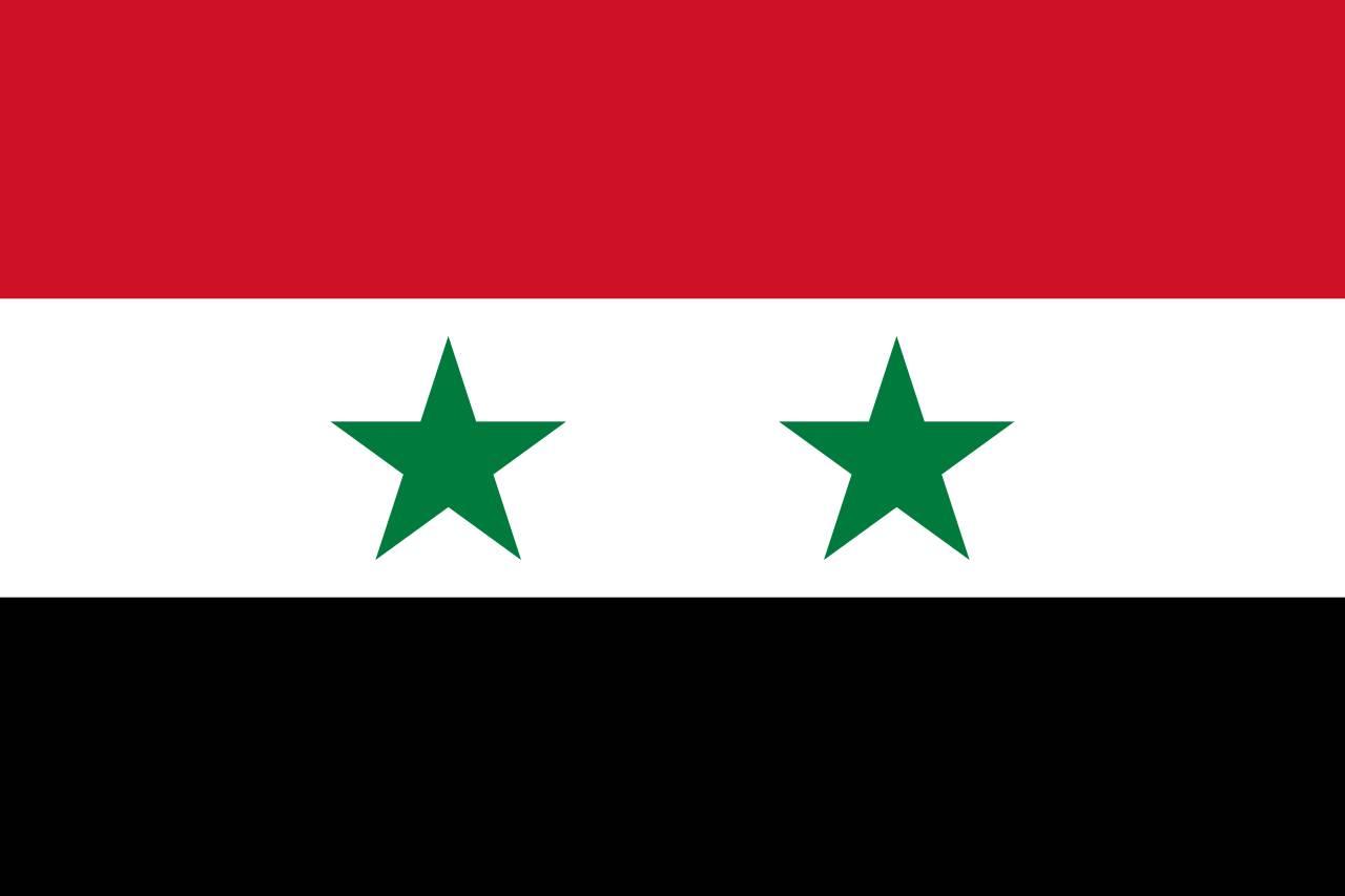 Siria bandiera