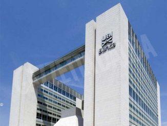 Moratoria sulle rate dei finanziamenti alle imprese, Ubi banca pronta per applicarla alle aziende