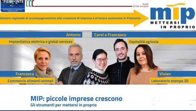 Il Covid-19 non ferma il «MIP»: il Piemonte sostiene le nuove imprese