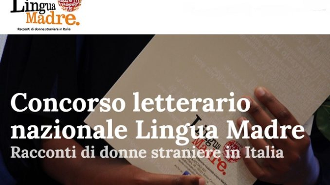 Il XV Concorso letterario nazionale Lingua Madre non si ferma e proclama le vincitrici
