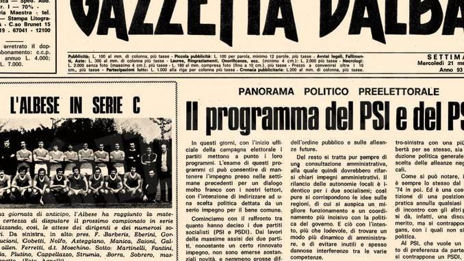 Calcio: 45 anni fa l'Albese arrivava per la prima volta in Serie C