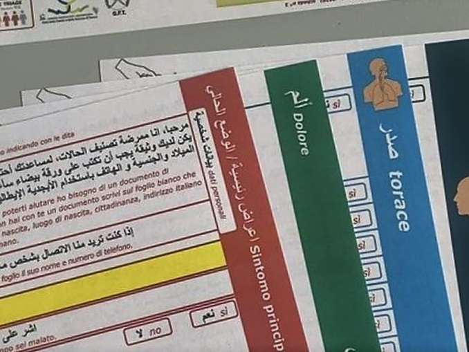 schede multilingue prontosoccorso città della salute