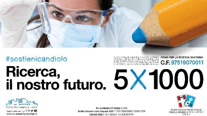 Fondazione Piemontese Cancro, 5X1000 da record