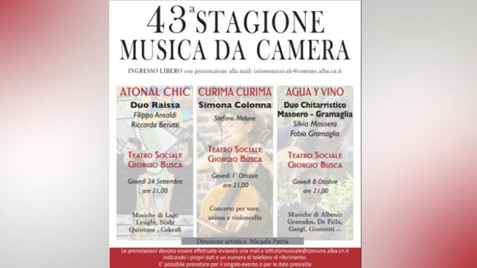 43ª Stagione di Musica da Camera