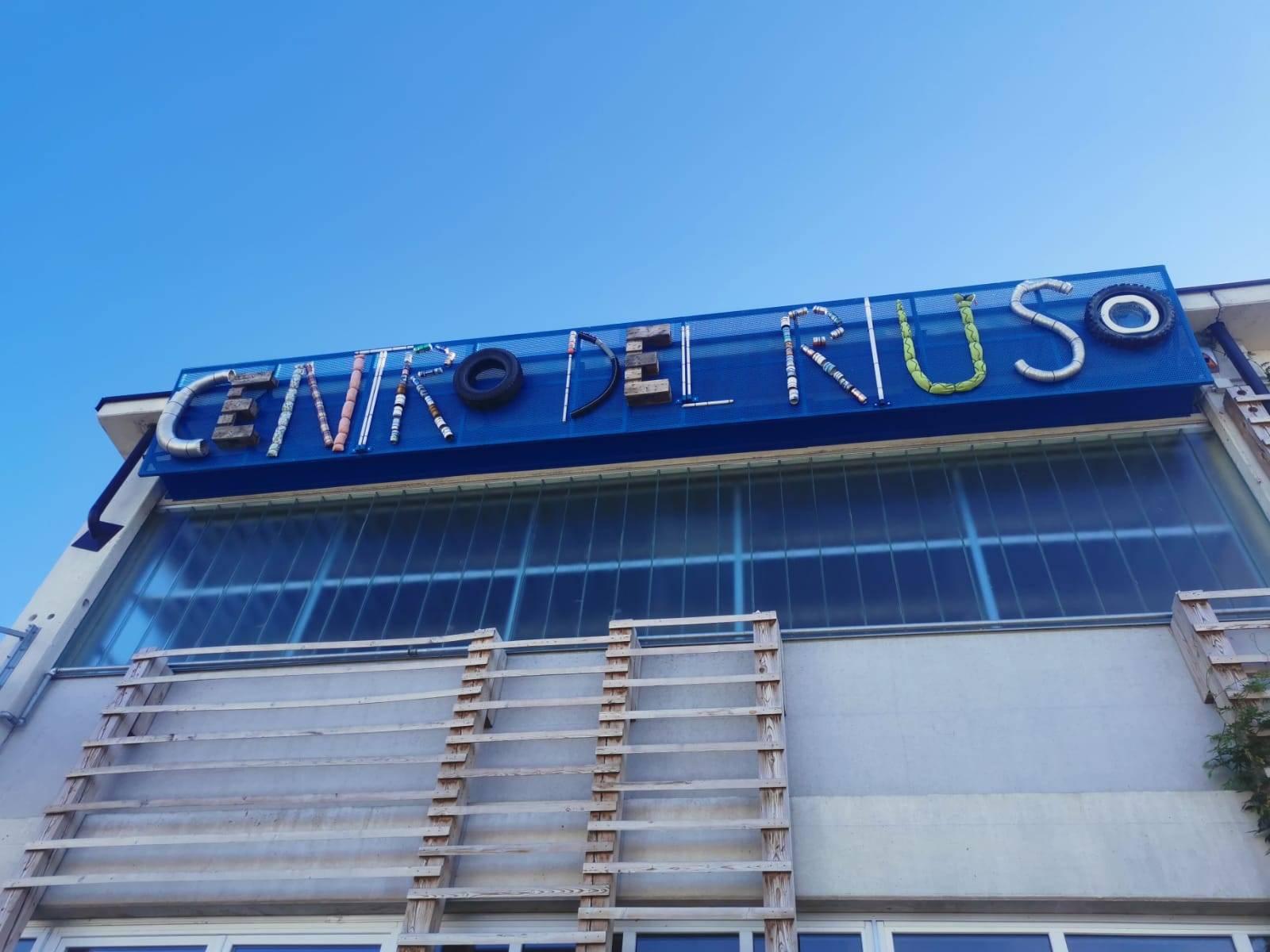 ingresso_centro_riuso
