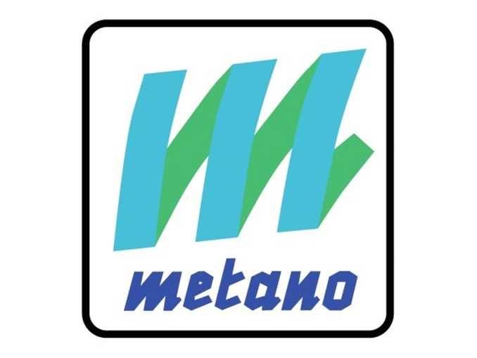 Al via i rifornimenti self-service per le auto a gpl e metano