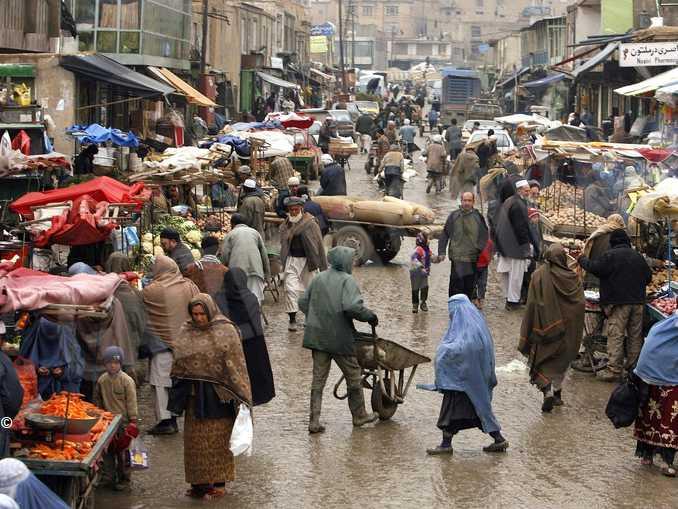afghanistan-repertorio