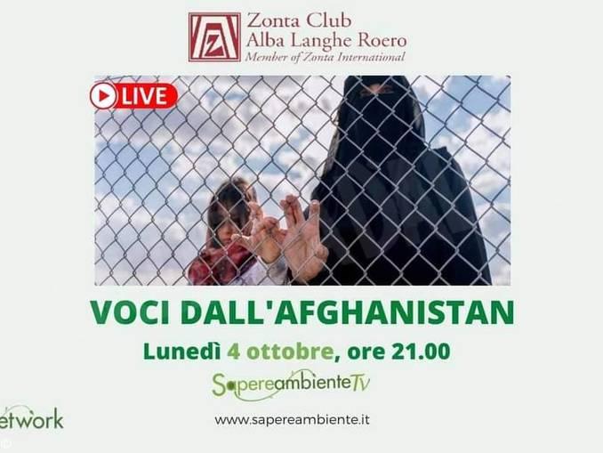 Zonta Afghanistan